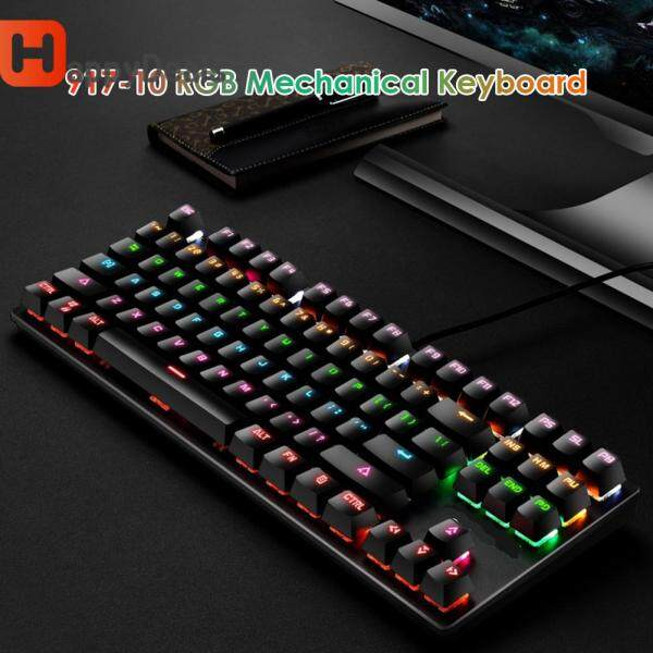 917-10 For Home Office 87 Key USB 2.0 Wired Backlight Mechanical Gaming Keyboard Computer Supplies Singapore
