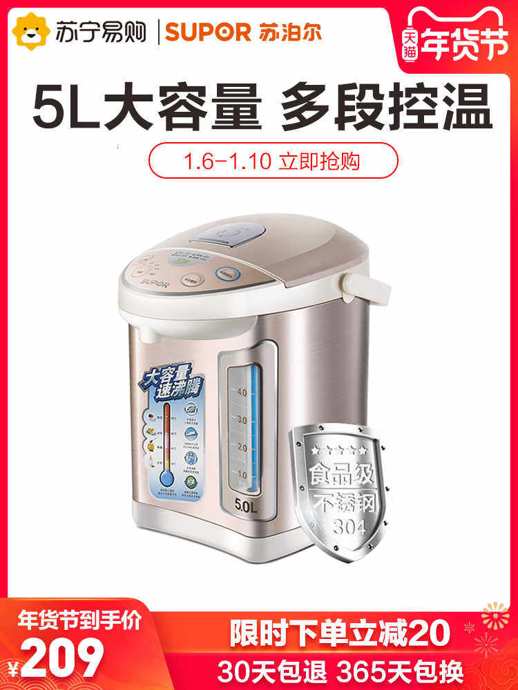 Supor Electrothermal Water Bottle Sw-50t66a Heating Heat Preservation Intelligence Constant