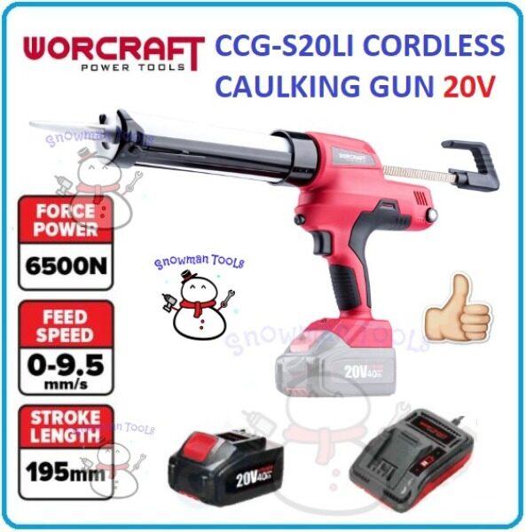 [100% ORIGINAL] WORCRAFT 20V CCG-S20LI CORDLESS CAULKING GUN SILICONE SEALANT GUN XTRASEAL SILOCON WALL PLASTIC TILE