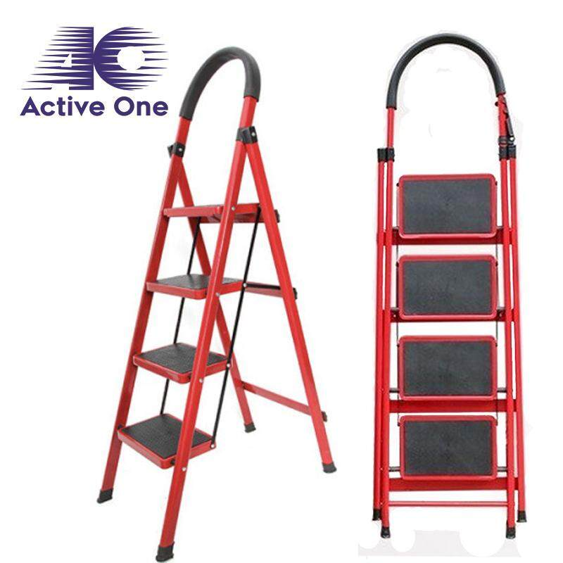 ActiveOne Foldable 4 Steps Lightweight Multipurpose Durable Heavy Duty Strong Hold Steel Step Ladder With Hand Grip - Fulfilled by ACTIVEONE