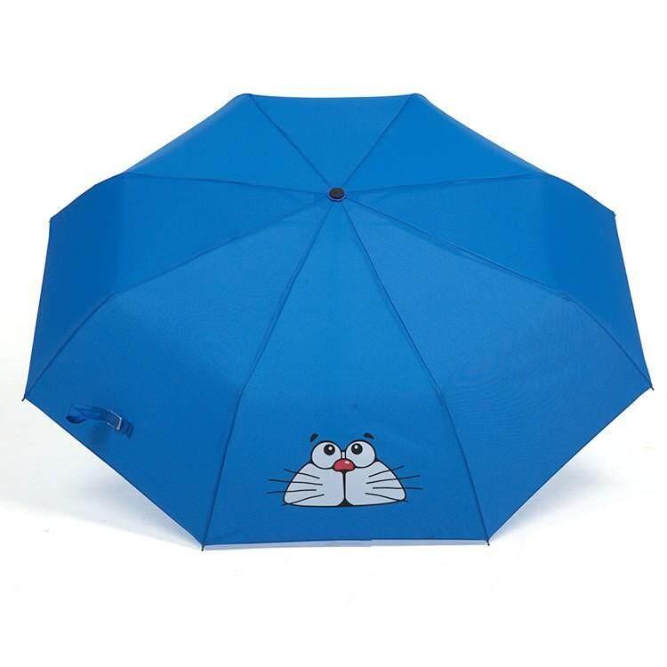 f34aa431c4ed Mens Umbrellas for sale - Umbrellas for Men Online Deals & Prices in ...