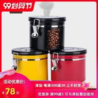 EMPERY เมล็ดกาแฟขวดโหลใส่น้ำผึ้งผงกาแฟขวดบรรจุอลูมิเนียมกาแฟกล่องเก็บความสดที่มีวาล์วแก๊สวันที่ปรับกระป๋อง