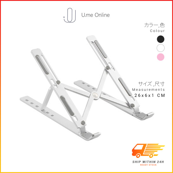 Portable Laptop ipad Stand Foldable Adjustable Non-slip Notebook Holder Healthy Posture Office Work at Home #Ready stock Malaysia
