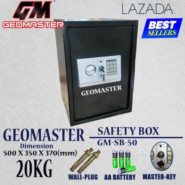 GEOMASTER GM-50EK DIGITAL SAFE BOX / SAFETY BOX