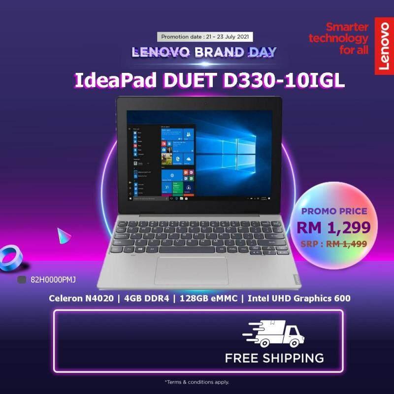 LENOVO IDEAPAD DUET D330-10IGL 82H0000PMJ LAPTOP (CELERON N4020,4GB,128GB eMMc,10.1 HD,UHD GRAPHICS 600,WIN10 PRO) Malaysia