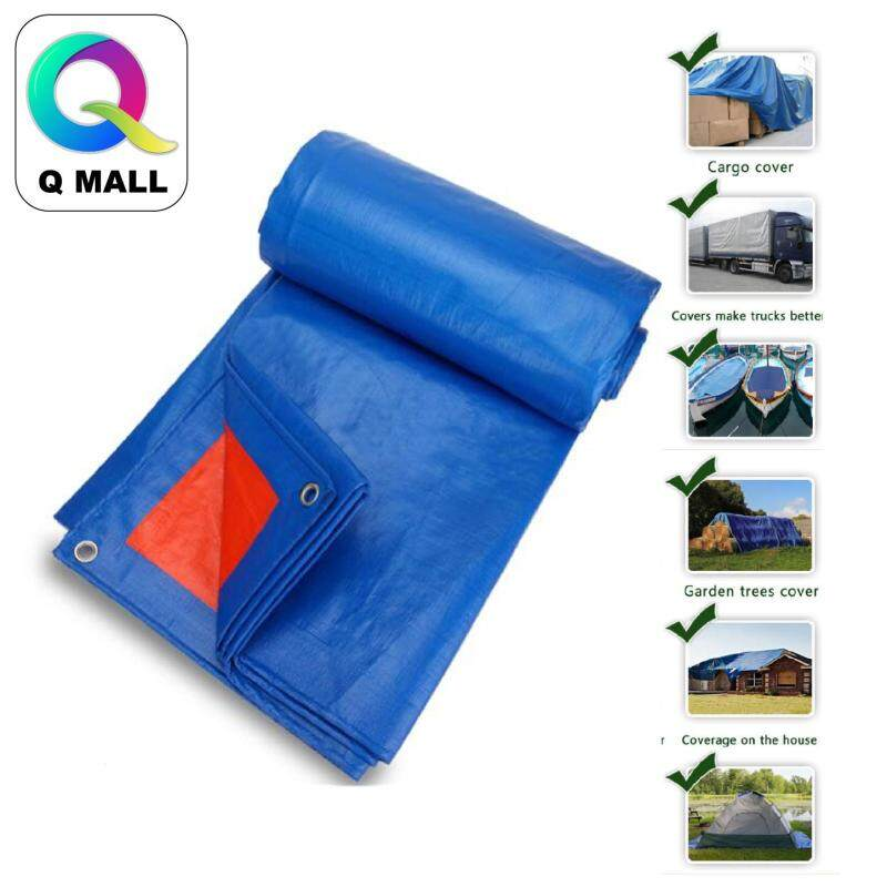 QMALL 8X 12 Waterproof Ready Made Tarpaulin Sheet Canvas - Blue Yellow / Blue Orange (colour cannot be choose)