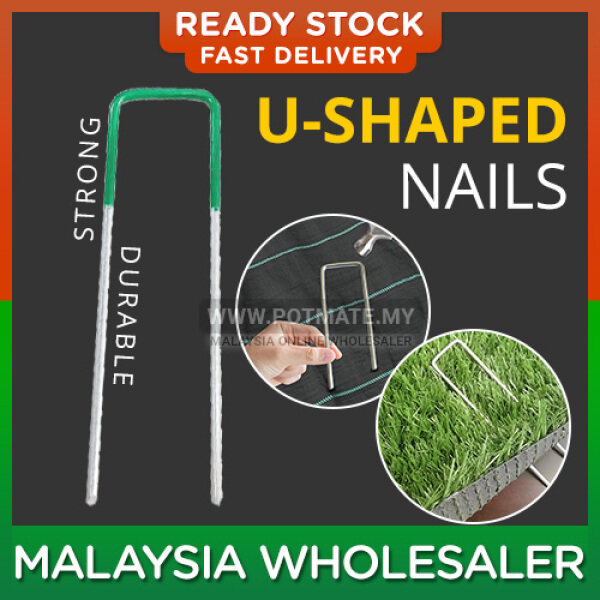 Top U-Shaped Lawn Nails Garden Ground Grass Turf Galvanised Pegs Staples Fastening Nails