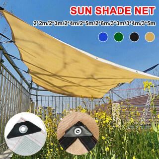 Tỷ Lệ Che Nắng 90% Vải Che Nắng PE Chống Tia UV 8 Chân Ruộng Bậc Thang Ô Tô Vườn Hiên Bể Bơi Màu Be Xanh Dương Ngoài Trời thumbnail