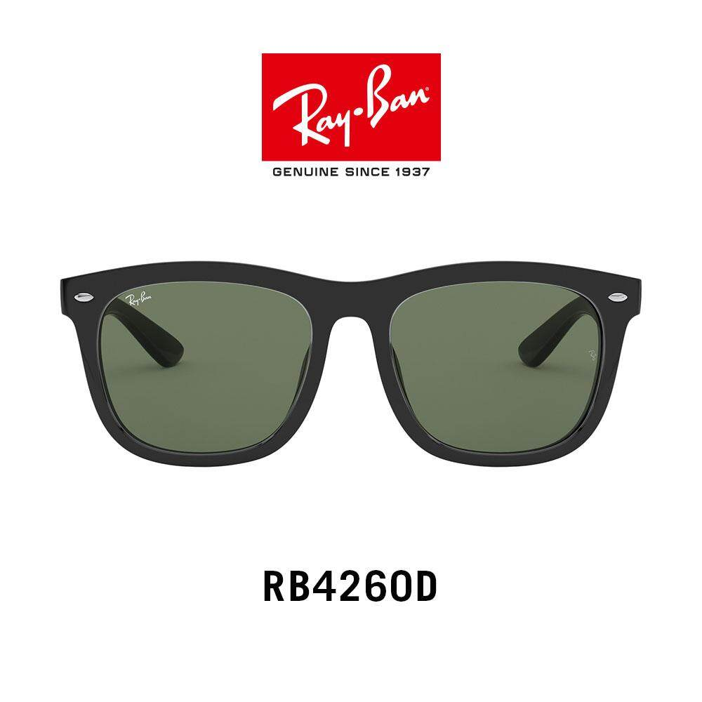 c3d68340f39da Ray Ban Products for the Best Price in Malaysia