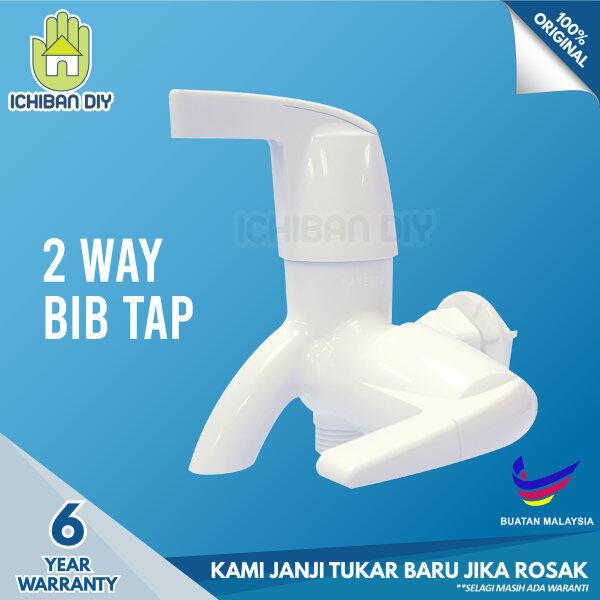 Bib Tap 2 Way Q701 Dual Two Way Faucet Bathroom Toilet High Quality Plastic Plastik Kepala Paip Berkembar Pili Air Dua Kepala Bilik Mandi Tandas [ichiban DIY]