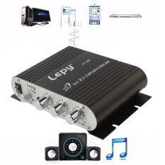 Bộ Khuếch Đại Khuếch Đại LP-838 Bộ Khuếch Đại Âm Thanh Xe Hơi 12V Hi-Fi 2.1 CD Đài Phát Thanh MP3 MP4 Âm-li Âm Thanh Nổi Loa Bass Cho Xe Hơi Tại Nhà