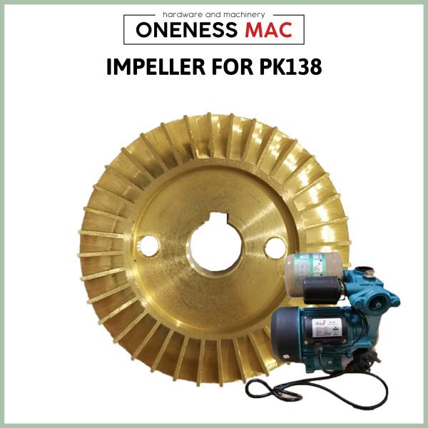 IMPELLER FOR PECKER PK138