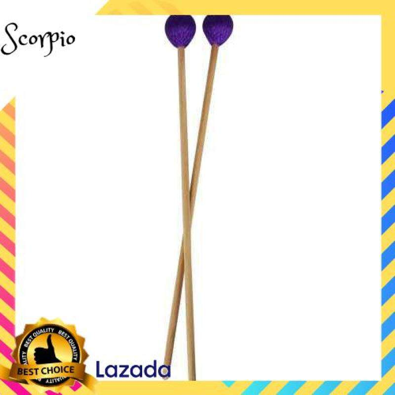 BEST SELLER Middle Marimba Stick Mallets Xylophone Glockensplel Mallet with Beech Handle Percussion Kit Musical Instrument Accessories Mallets for Professionals Amateurs 1 Pair Purple (Purple) Malaysia