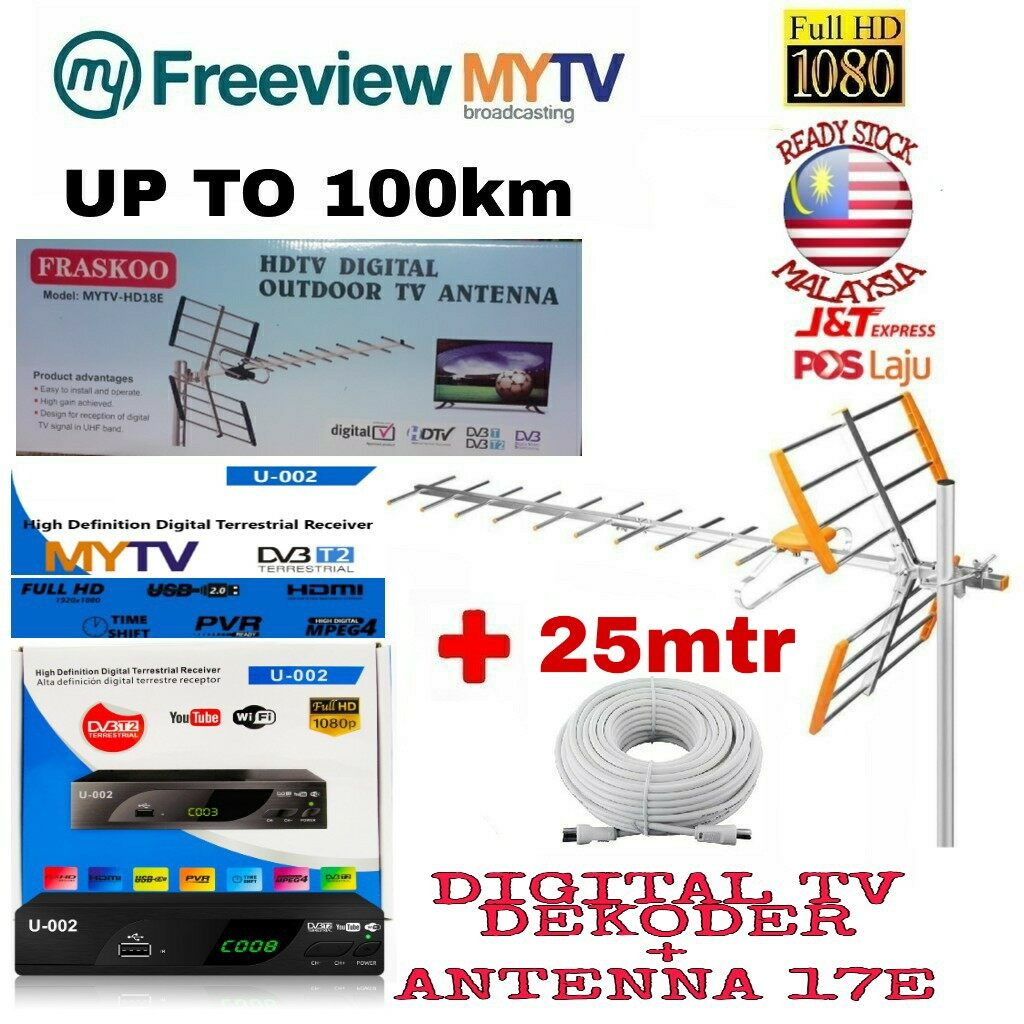 MYTV Myfreeview U-002 DVB T2 MYTV DIGITAL TV DECODER with 17 Element UHF MYTV HD9E Antenna with 25m Cable
