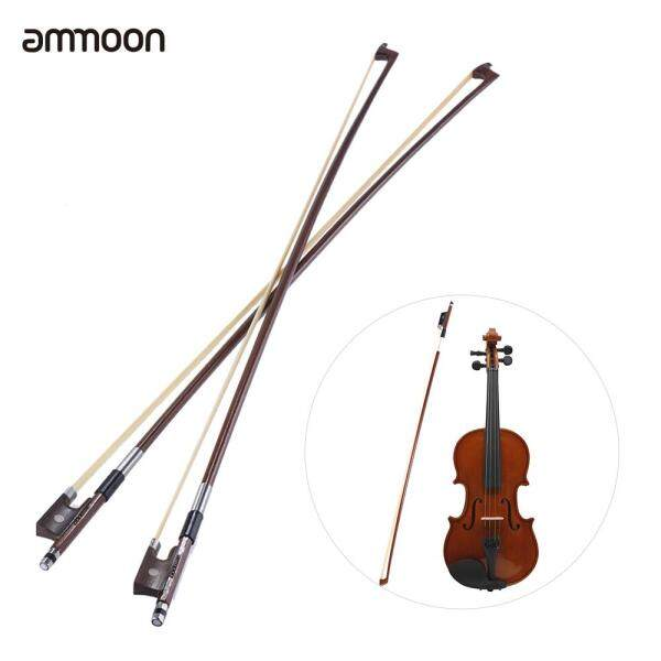 ammoon Full Size 4/4 Violin Fiddle Bow Well Balanced Round Brazil Wood Stick Horsehair Exquisite, Pack of 2pcs Malaysia