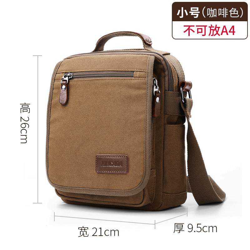 Shoulder bag mens canvas bag business casual diagonal package tide brand small backpack multi-function male bag slung movement