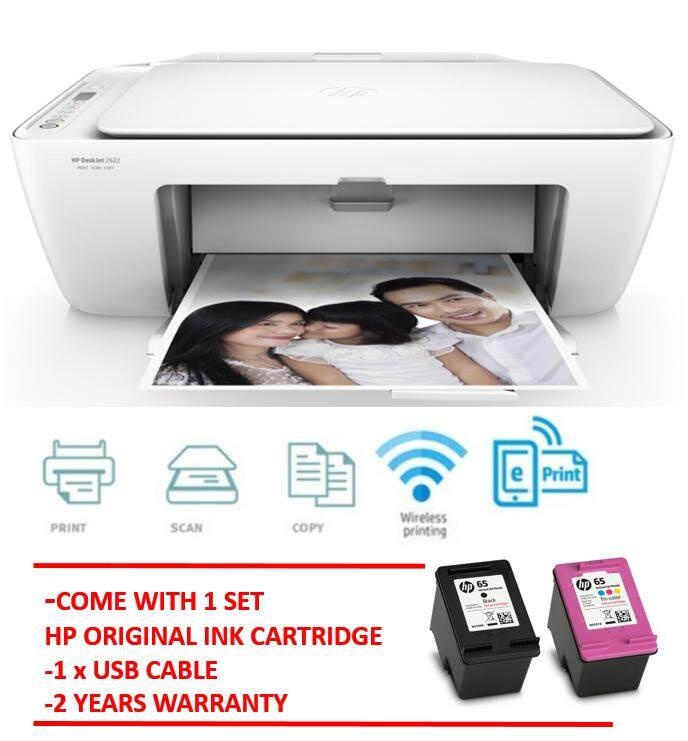 HP DeskJet 2622 All-in-One Wireless Printer (Print, Copy, Scan)