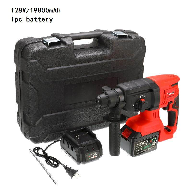 128V 19800mAh/228V 25800mAh Brushless rechargeable Multifunctional Electric drill electric hammer Impact drill high power electric