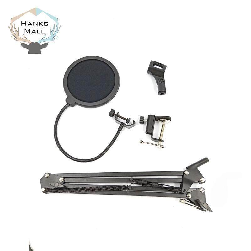 HK NB35 Micro Treo Bùng Nổ Giá Tay Kéo Có Mic Kẹp Lọc Gió Mặt Nạ Lá Chắn Có Chân Đế Kẹp Bộ