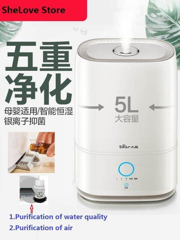 Bear Upgraded version JSQ-C50Q1 Humidifier 5L Large Capacity Desktop Dual Purification Aroma Diffuser Singapore