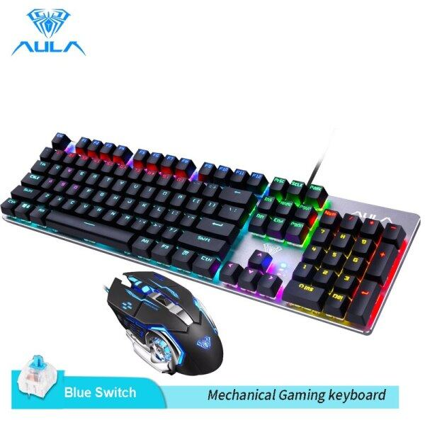 Allmax AULA Gaming Keyboard and Mouse Mechanical Switch Blue Keyboard Gamer Wired Switch Gaming Mouse Set with Backlight For PC Laptop Singapore