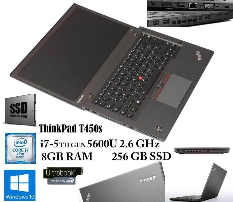REFURBISHED Lenovo ThinkPad T450s - 14 - Core i7 5600U - 8 GB RAM - 256 GB SSD Malaysia