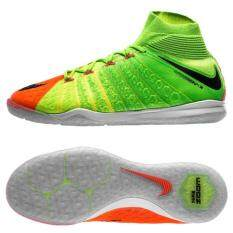 afda2d0b4 100% Authentic - Nike HypervenomX Proximo 2 DF IC Radiation Flare -  Electric Green