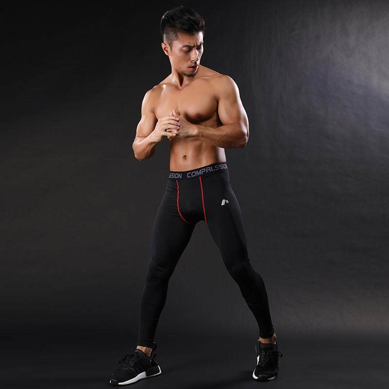 Price Comparisons Of 2018 New Compression Quick Dry Tight Tracksuit Men Fitness Long Pants Male O Neck Gyms Pants Gray Red Green Intl