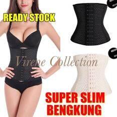 e9fd59a05f653 2PCS PER PACK (MIX COLOUR) VIRENE 111108CPC READY STOCK Super Slim Body  Shaping Waist