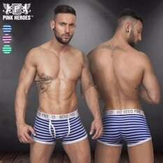 [3pcs] Pink Hero Cotton Sport Striped Mens Boxer Briefs By Wearly Good.