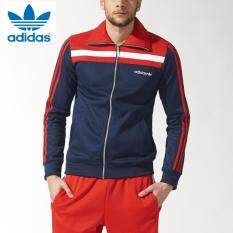 Suitable Buy Cheap adidas Originals Europa Tracksuit Top