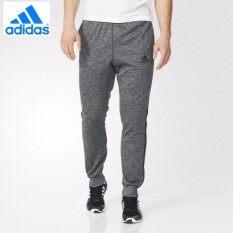 0e35a2a0a88 Adidas Men's Team Issue Jogger Fleece 3-Stripes Training Pant Grey AY7455