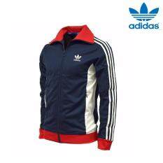 Adidas New Europa Track Top B04675 Soccer Football Training Gym Fitness  Jacket 231ac70c15ca