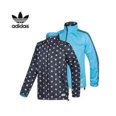 Adidas hombre 's Sports ropa chaquetas y cazadoras precio en