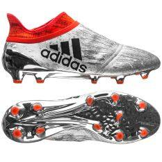 781e42f8a7a Adidas Men s Football Shoes price in Malaysia - Best Adidas Men s ...