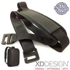 Authentic Xd Design Bobby Bizz Backpack Shoulder Strap Only By Imart88.com.