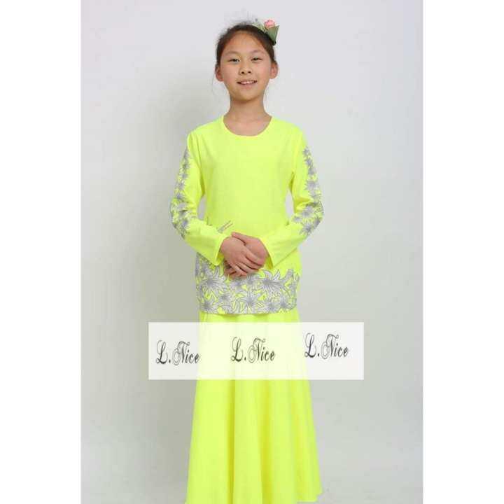 Baju Kurung (Yellow)