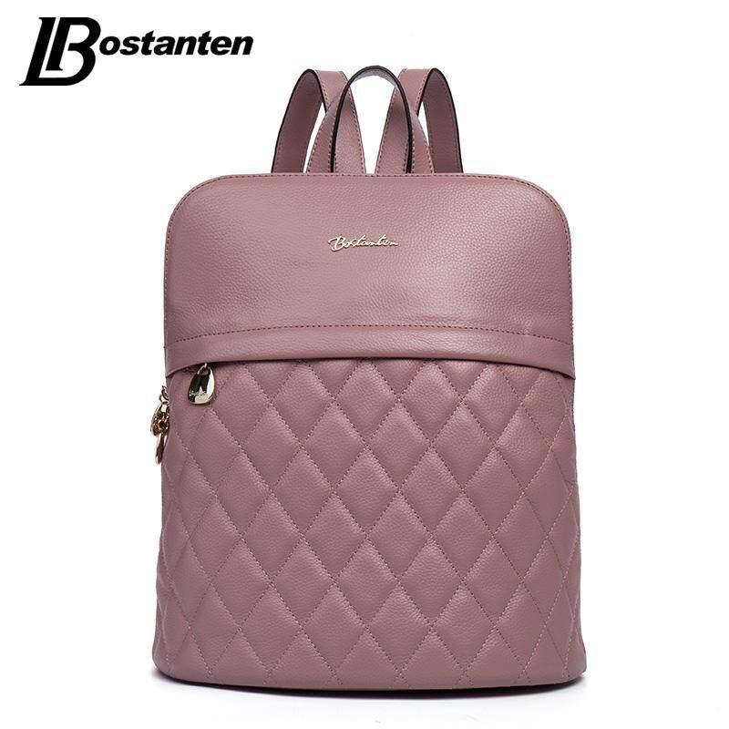 a7c761fb32e Latest BOSTANTEN,Bellroy Men's Backpacks Products | Enjoy Huge ...
