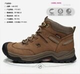 CAMEL Men Waterproof Hiking Climbing Shoes Suede Boots Thermal Winter Outdoor Mountain Sneakers High Sports Shoes(Brown) | Lazada