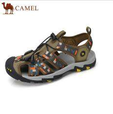 a4c2f0dde68 Camel Men s Outdoor Casual Realiable Beach Closed Toe Shoes(Khaki)