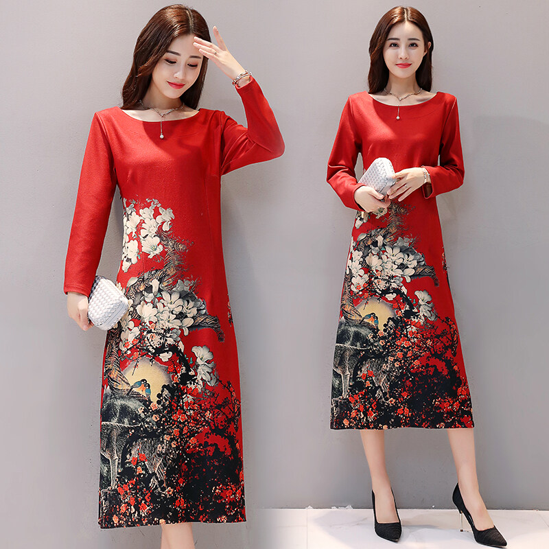 buy sell cheapest 2017 new aodai best quality product deals