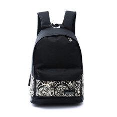 Coconiey Unisex Boys Girls Canvas Rucksack Backpack School Book Shoulder Bag Black