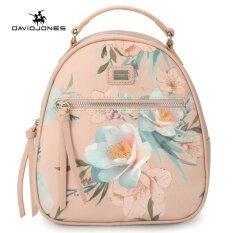 DAVIDJONES women backpack pu leather female shoulder bag large lady Floral  back bag girl casual book bag original student designer pouch teen brand  softpack ... 64fd741042d83