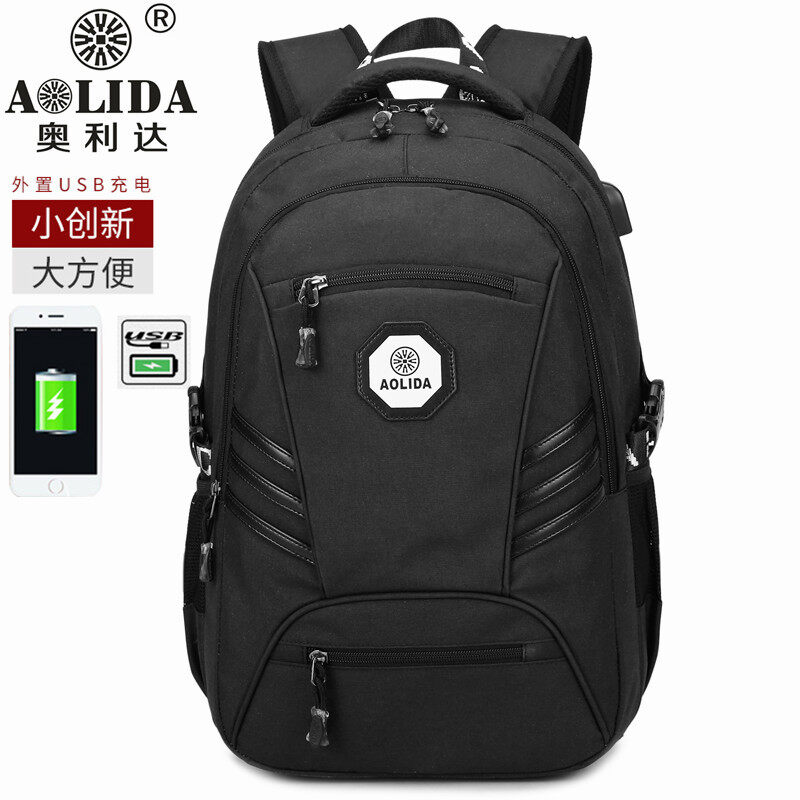 f287357dc078 europen-american-style-new-student-bag -pvc-water-repellent-shoulder-men-fashion-casual-usb-charging-backpack -2018-new-fashion-backpack-for-men-oxford-fabric ...