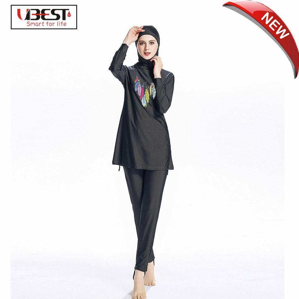 Modis Wanita Plus Ukuran Dicetak Bunga Baju Renang Muslim Arab Islam Baju  Renang Wanita Hijab Baju af50476fd4