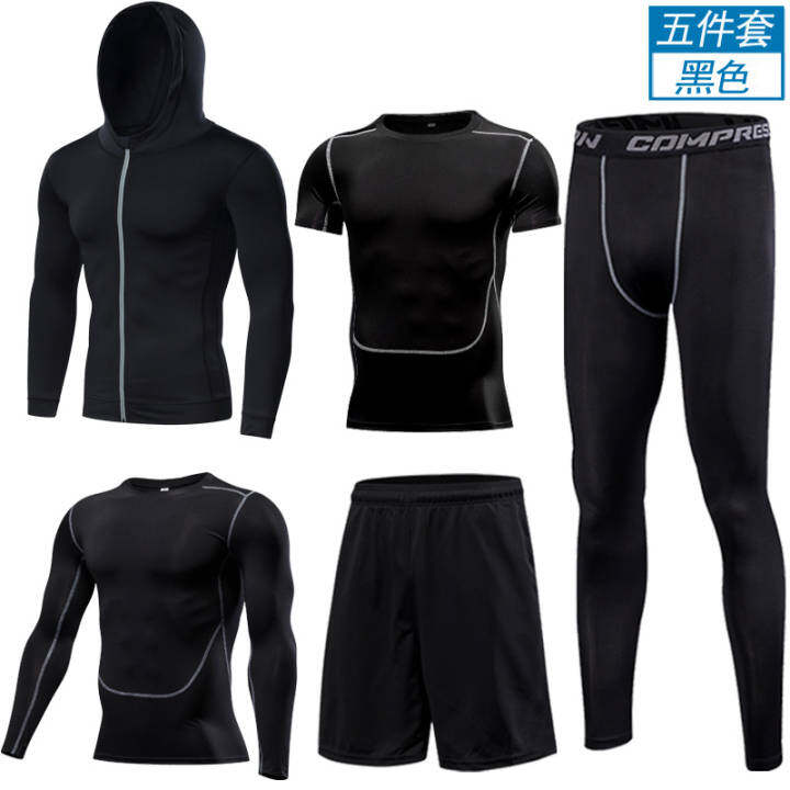 Fitness Wear / Mens / Suits / Five Pieces Sets / Quick drying clothes / Tight Body Clothes / Sports Suits