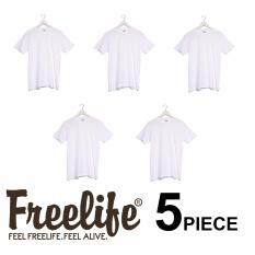 Freelife Rnb-160-01f White 5pcs By Evergreen Freelife Sdn Bhd.