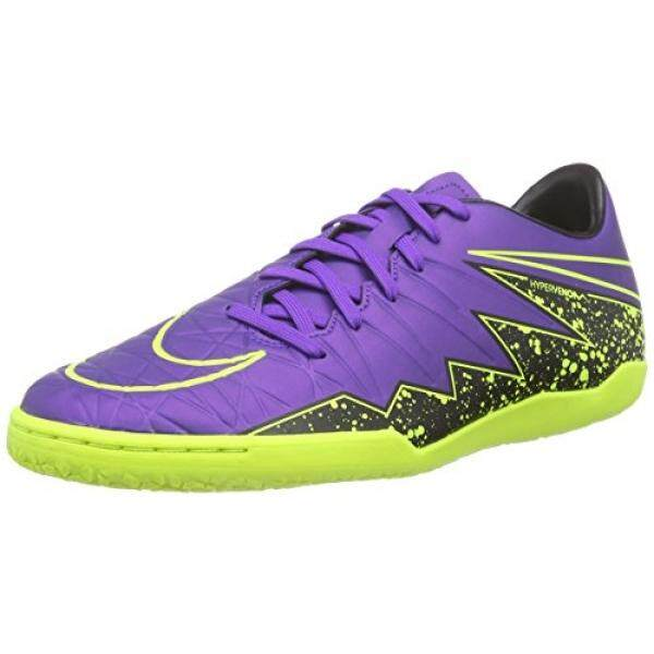 [. Amerika Serikat] Nike Pria HYPERVENOM PHELON II IC Hiper Grape/Anggur Hipr/BLK VLT Sepatu Sepak Bola Dalam Ruangan 10 pria AS B00VKVFSWI-Internasional