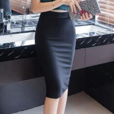 Skirt Female Summer New Style Korean Style Slimming One-step Skirt Irregular Back Slit High