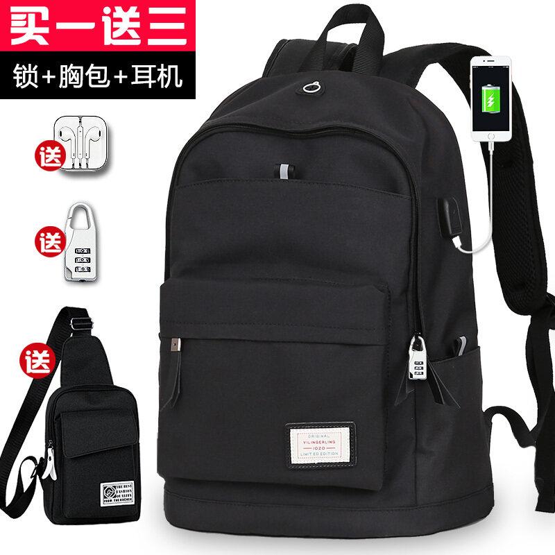 Men Backpack Korean Style Simple Leisure College Student Backpack Male Japanese Korean High School Bag Male Fashion